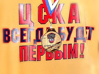 ЦСКА представил игровую форму на новый сезон