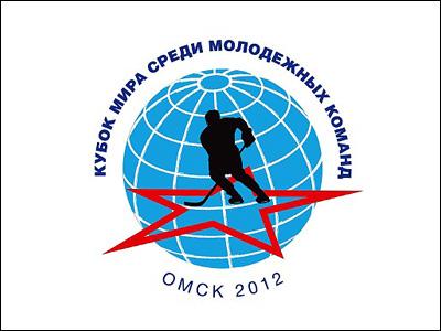 В Кубке мира в Омске будут участвовать 12 команд
