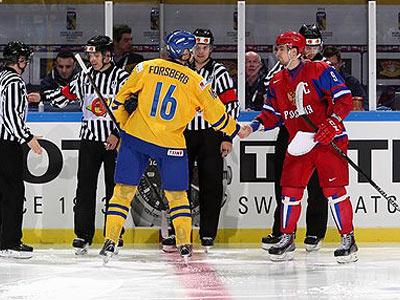 Швеция - Россия - 3:2