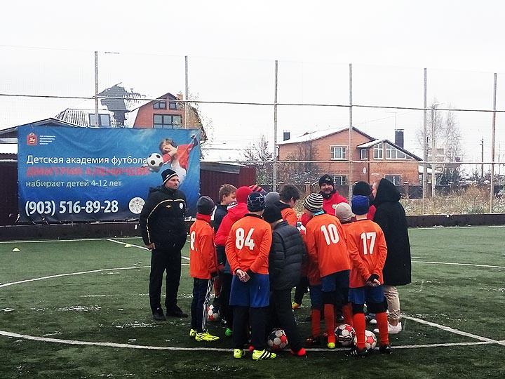 Как работает Футбольная академия Дмитрия Аленичева