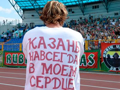 Кристиан Ансальди