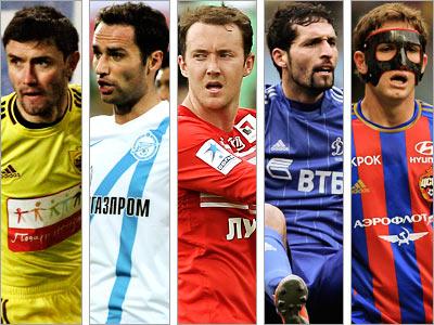 11 звёзд Премьер-Лиги, пропускающих первый тур