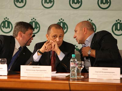В Москве прошло совещание по вопросам безопасности на матчах РФПЛ