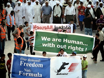 Митинг против проведения Гран-при Бахрейна