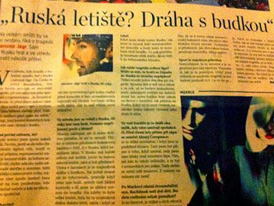 Прага в трауре