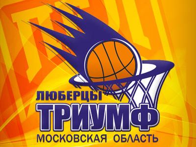 """ПБЛ-2010/11. """"Триумф"""" (Московская область)"""