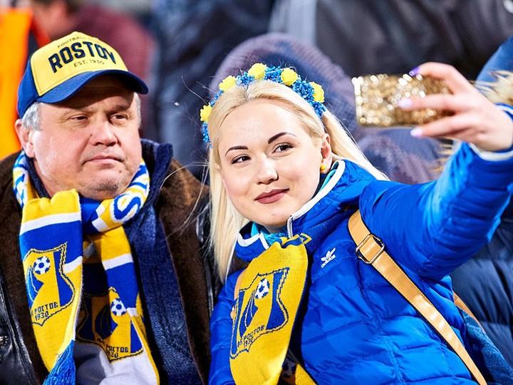 Болельщики ФК «Ростов»