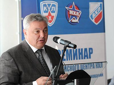 Главные врачи КХЛ, ВХЛ, МХЛ собрались на семинар