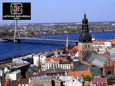 Кубок Латвийских железных дорог