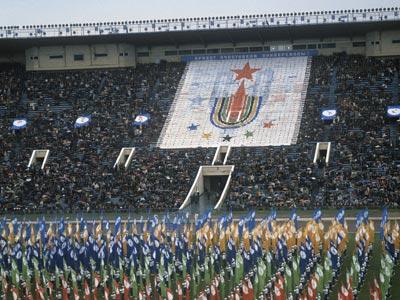 Открытие Универсиады-1973 в Москве