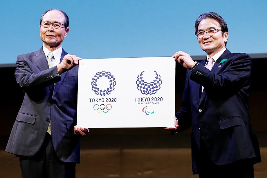 Олимпиада — 2020