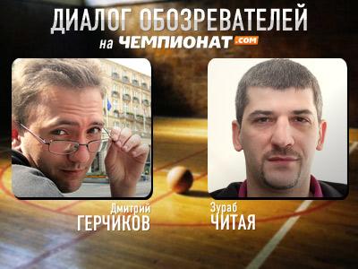 Герчиков и Читая обсуждают фаворитов Евролиги-2012/13