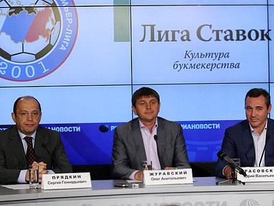 Совместный проект «Лиги Ставок» и РФПЛ увеличит бюджеты клубов