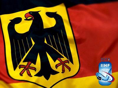 Третий соперник России на МЧМ — сборная Германии