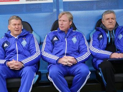 "Три бронзовых сезона ""Динамо"": 1937, 1979, 1989"