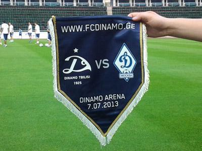 Открытие академии и матч двух «Динамо» в Тбилиси