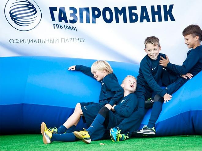 Футбол шагает по стране. Супермарафон «Зенита» и «Газпромбанка»