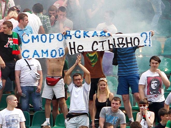 """""""Локомотив"""" - """"Томь"""""""
