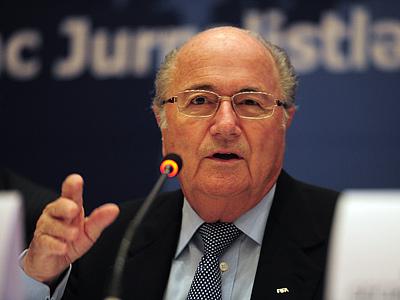 ФИФА исключила два города из числа кандидатов на матчи ЧМ-2018