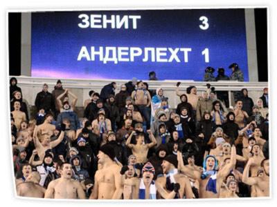 """Зенит"" — ""Андерлехт"" — 3:1"