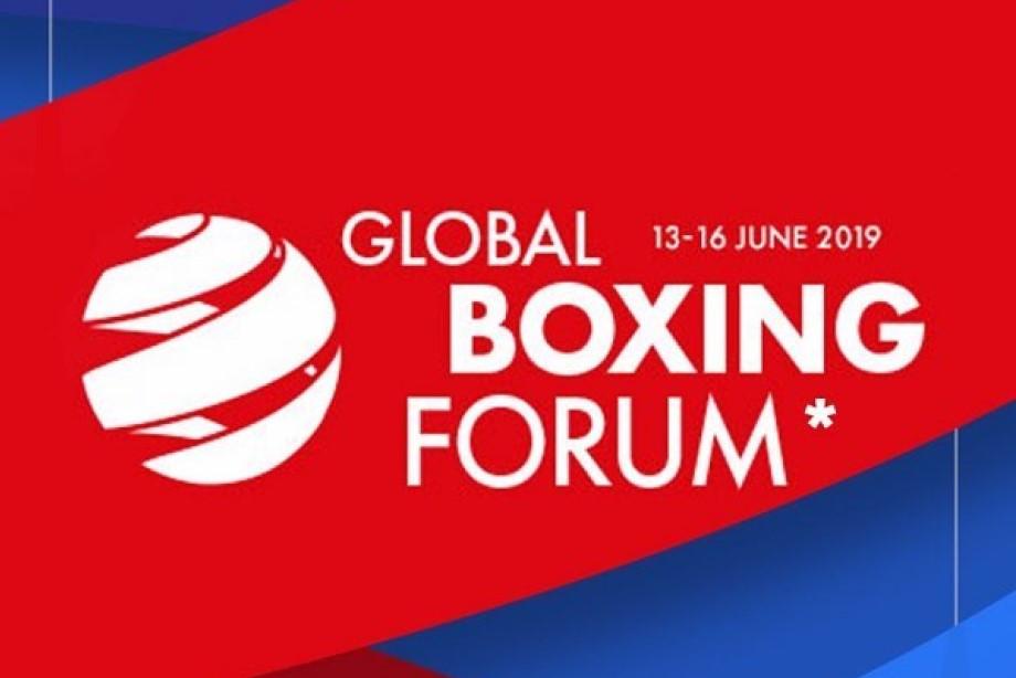 Урал станет столицей мирового бокса. Всё, что нужно знать о Форуме-2019
