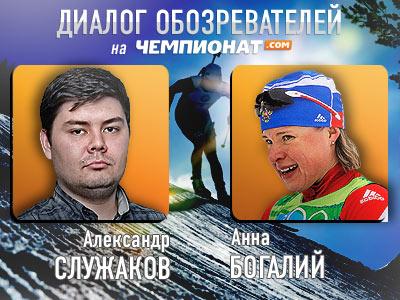 Служаков и Богалий подвели итоги сезона в биатлоне