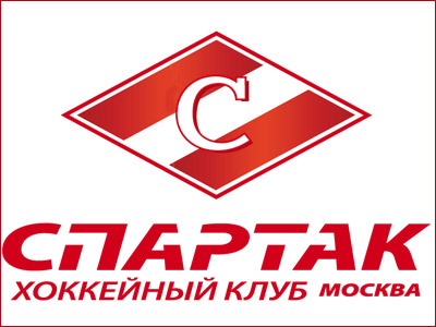"""""""Спартак"""" ломает традиции"""