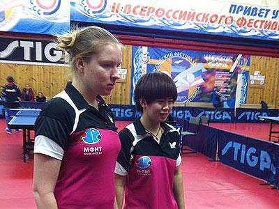 Итоги второго круга женского чемпионата России