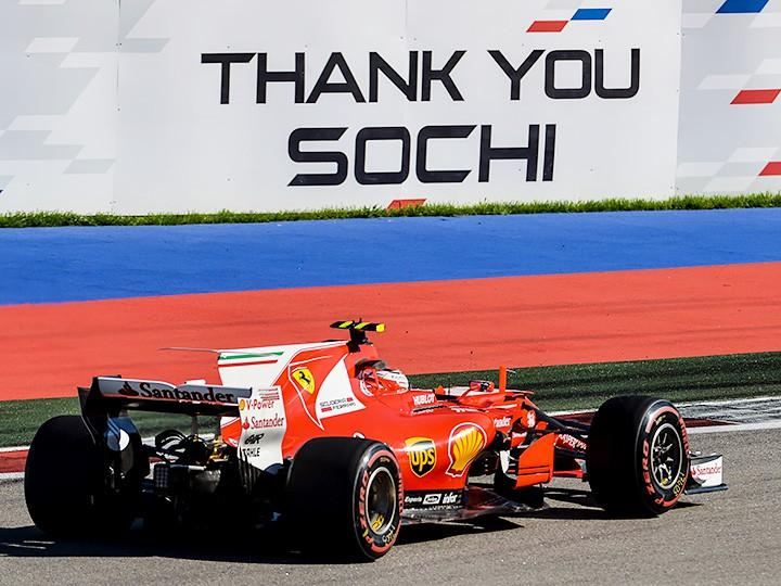 Путин наградил победителя «Гран-при России» вСочи