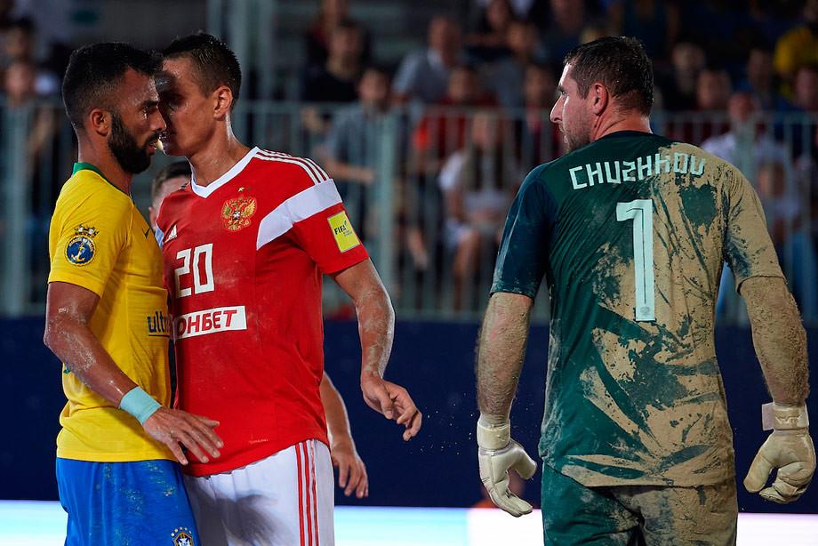 Россия — Бразилия, пляжный футбол
