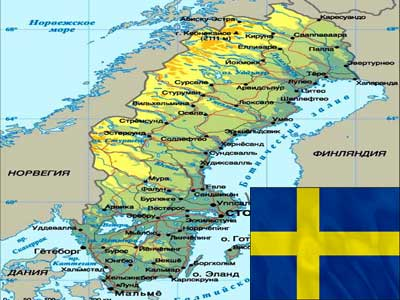 Представляем соперника: Швеция