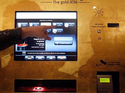 Олимпийские банкоматы