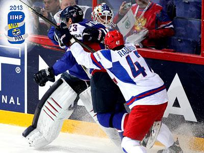 Сборная России обыграла Словакию – 3:1