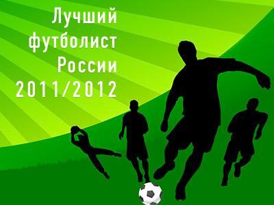 """""""Спартак"""" – ЦСКА – 2:2"""
