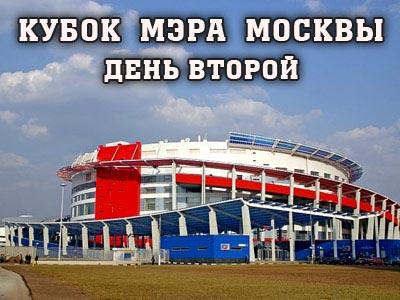"""""""Переходящий"""" кубок"""