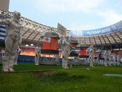 Открытие Кубка мира по регби-7