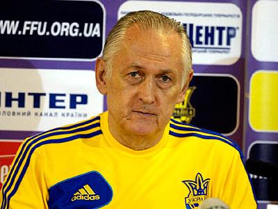 Михаил Фоменко о матче против Израиля