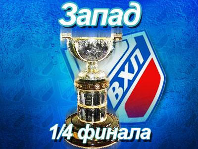 Решающие матчи 1/4 Кубка Братины пройдут в Альметьевске и Ярославле