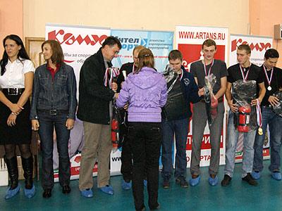 Venta победила в Благотворительном кубке