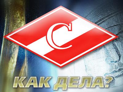 "КХЛ. ""Спартак"" (Москва)"