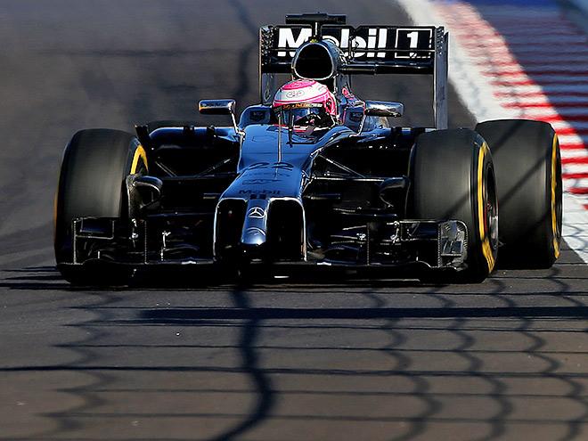 Анализ тренировок Гран-при России Формулы-1