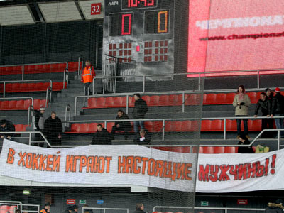 "Сидоренко: заметили изменения в игре ""Спартака""?"