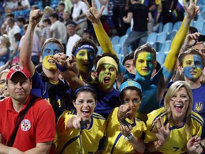 Хорошая группа для Украины