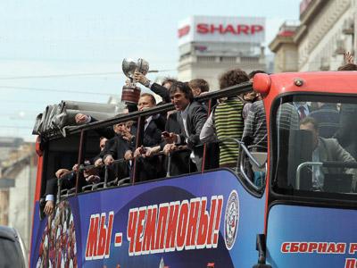 Во вторник в Москве чествовали чемпионов мира