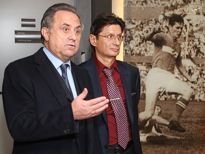 Виталий Мутко и Леонид Федун