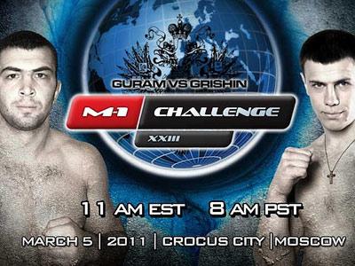 M-1 Challenge XXIII: на что посмотреть