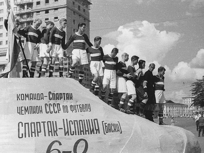 1938 год. «Спартак» Москва