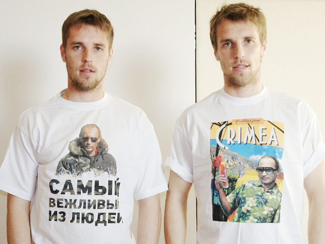 Братья Комбаровы