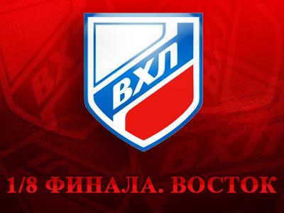 """Восток: """"Рубин"""" и """"Торос"""" — в четвертьфинале!"""