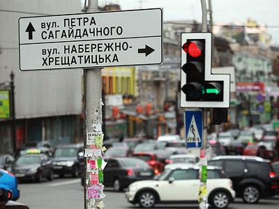 ФТС России подготовила памятку для болельщиков